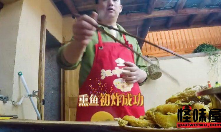 《向往的生活》黄磊做熏鱼吃哭戚薇,上海菜熏鱼做法过程教学