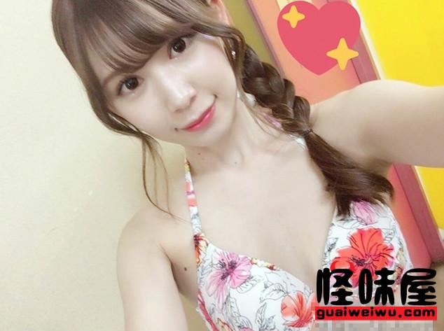 女朋友视角的影片主演:偶像级美少女 明里紬IPZ-985
